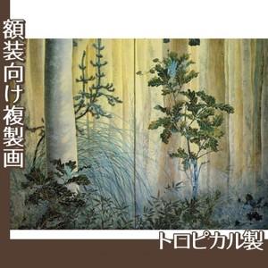 下村観山「木の間の秋(右)」【複製画:トロピカル】