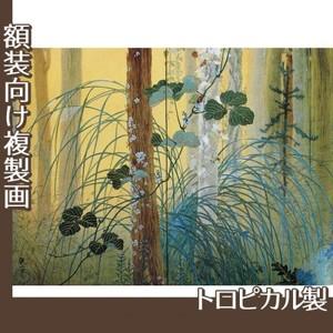 下村観山「木の間の秋(左)」【複製画:トロピカル】
