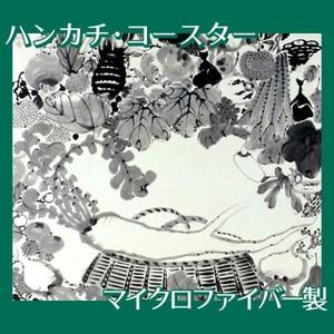 伊藤若冲「果蔬涅槃図」【ハンカチ・コースター】