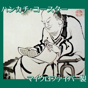 伊藤若冲「十六羅漢図(六幅) 六」【ハンカチ・コースター】