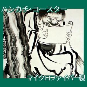 伊藤若冲「十六羅漢図(六幅) 四」【ハンカチ・コースター】