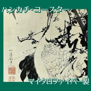 伊藤若冲「竹梅群鶴図1(双幅)」【ハンカチ・コースター】