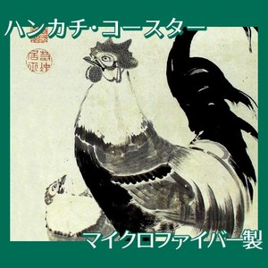 伊藤若冲「柳下双鶏図(双幅)」【ハンカチ・コースター】