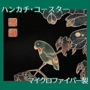 伊藤若冲「花鳥版画(六枚) 四.青桐に砂糖鳥図」【ハンカチ・コースター】