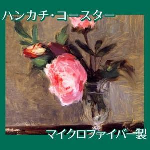 モリゾ「牡丹」【ハンカチ・コースター】