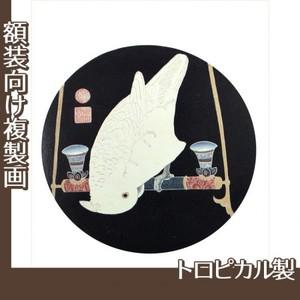 伊藤若冲「花鳥版画(六枚) 六.鸚鵡図」【複製画:トロピカル】