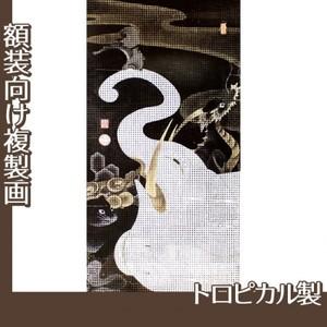 伊藤若冲「白象群獣図」【複製画:トロピカル】