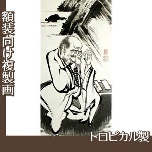 伊藤若冲「十六羅漢図(六幅) 一」【複製画:トロピカル】