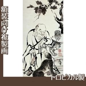伊藤若冲「十六羅漢図(六幅) 二」【複製画:トロピカル】