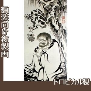 伊藤若冲「十六羅漢図(六幅) 三」【複製画:トロピカル】