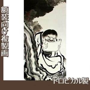 伊藤若冲「十六羅漢図(六幅) 四」【複製画:トロピカル】