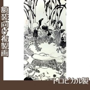 伊藤若冲「果蔬涅槃図」【複製画:トロピカル】