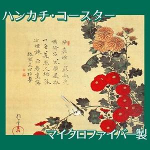 酒井抱一「菊に小禽図」【ハンカチ・コースター】