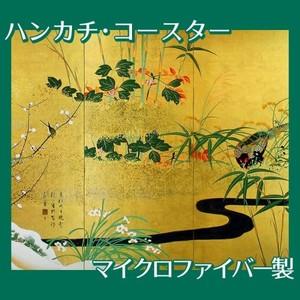 酒井抱一「四季花鳥図屏風」【ハンカチ・コースター】