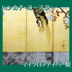酒井抱一「桜図屏風(右隻)」【ハンカチ・コースター】