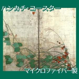 酒井抱一「夏秋草図屏風(左隻)」【ハンカチ・コースター】