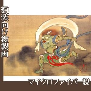 酒井抱一「風神図」【複製画:マイクロファイバー】