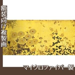 酒井抱一「槙に秋草図屏風(右隻)」【複製画:マイクロファイバー】