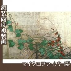 酒井抱一「夏秋草図屏風(左隻)」【複製画:マイクロファイバー】