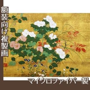酒井抱一「秋草花卉図」【複製画:マイクロファイバー】