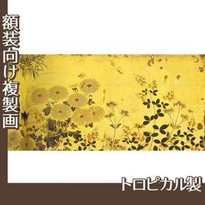 酒井抱一「槙に秋草図屏風(左隻)」【複製画:トロピカル】