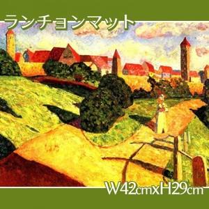 カンディンスキー「古い都市2」【ランチョンマット】