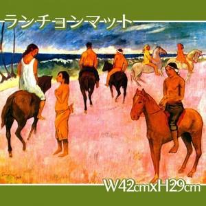 ゴーギャン「浜辺の騎手たち」【ランチョンマット】