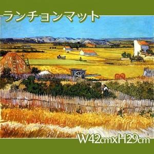 ゴッホ「クロー平野の収穫、背景にモンマジュール(収穫)」【ランチョンマット】