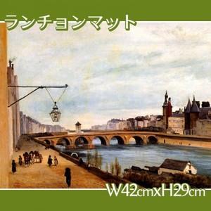 コロー「両替橋と裁判所」【ランチョンマット】