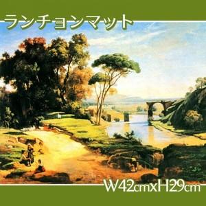 コロー「ナルニの橋」【ランチョンマット】
