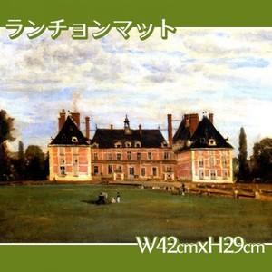 コロー「ロニーのベリー公爵夫人の城」【ランチョンマット】