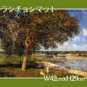 シスレー「トメリの草原のくるみの木」【ランチョンマット】