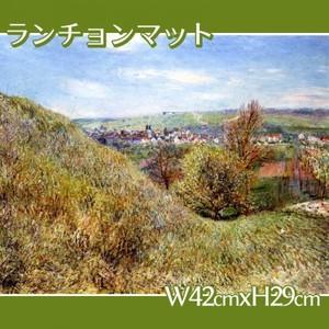 シスレー「春のモレの丘にて、朝」【ランチョンマット】