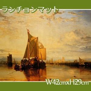 ターナー「風を待つ郵便船」【ランチョンマット】