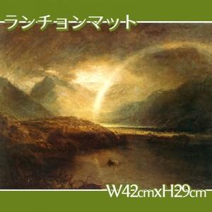 ターナー「バターミア湖:カンバーランドのクロマック湖の一部、にわか雨」【ランチョンマット】
