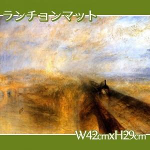 ターナー「雨、蒸気.スピード:グレート・ウェスタン鉄道」【ランチョンマット】