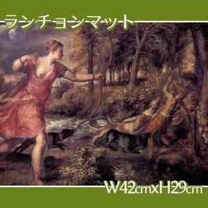 ティツアーノ「アクタイオンの死」【ランチョンマット】