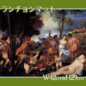 ティツアーノ「バッカス祭(アンドロス島の人々)」【ランチョンマット】