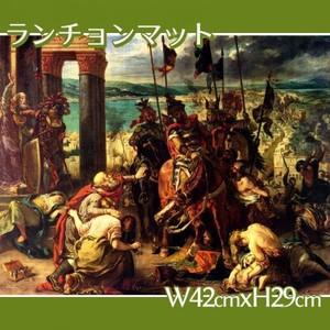 ドラクロワ「十字軍のコンスタンティノープル入城」【ランチョンマット】
