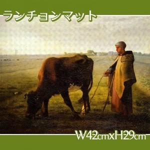 ミレー「牝牛に草を食べさせる女」【ランチョンマット】