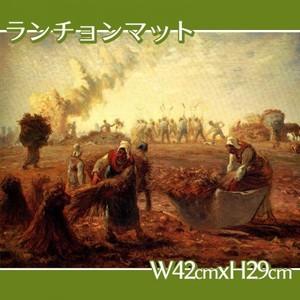 ミレー「夏:蕎麦の収穫」【ランチョンマット】