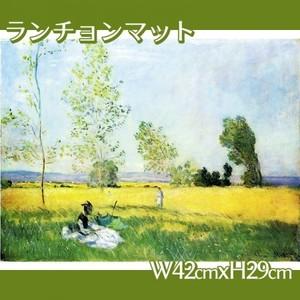 モネ「草原の夏」【ランチョンマット】