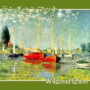 モネ「赤いボート アルジャントゥイユ」【ランチョンマット】