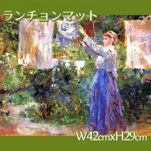 モリゾ「洗濯する女性」【ランチョンマット】