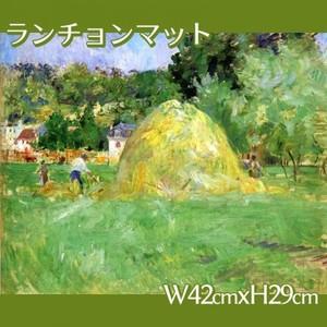 モリゾ「ブージヴァルの干し草」【ランチョンマット】