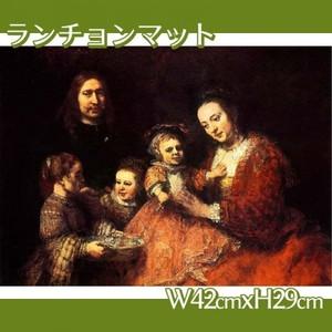 レンブラント「夫婦と三人の子供」【ランチョンマット】