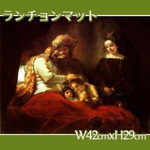 レンブラント「ヨセフの息子を祝福するヤコブ」【ランチョンマット】