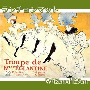 ロートレック「エグランティーヌ嬢一座」【ランチョンマット】