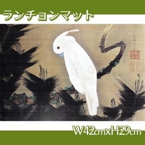 伊藤若冲「松に鸚鵡図1」【ランチョンマット】