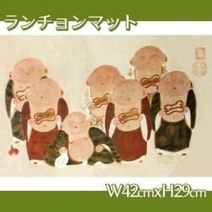 伊藤若冲「伏見人形図5」【ランチョンマット】